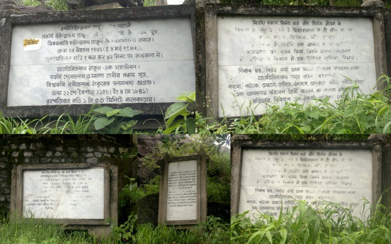 Engraved Information on Tagore